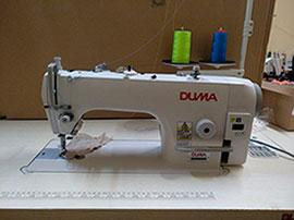 Швейная машина DM 9201-D1