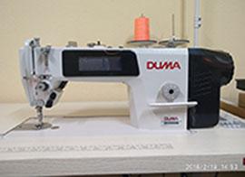 Швейная машина DM 520M-D4
