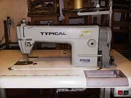 Швейная машина Тypical GC 6150H